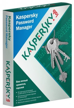 Kaspersky Password Manager 5.0.0.147 *Cracked*