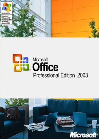 Microsoft Office 2003 Professional SP3 upd.27.12.10 (RUS)