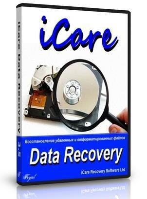 iCare Data Recovery Software 4.2.0