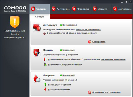 COMODO Internet Security 2011 5.3.50343.1237 Final Rus