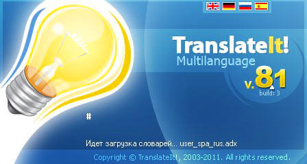 TranslateIt! 8.1 build 3 Rus-Eng