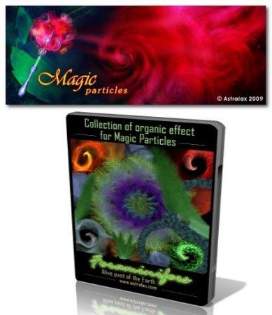 Magic Particles 3D 2.16