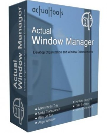 Actual Window Manager 6.7 Final
