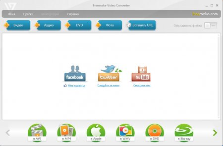 Freemake Video Converter v3.0.1.3 Portable