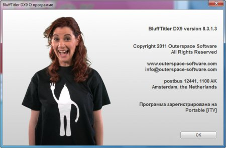 BluffTitler DX9 iTV 8.3.1.3 Portable