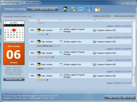 Eltima Advanced Keylogger 2.2.9.0110