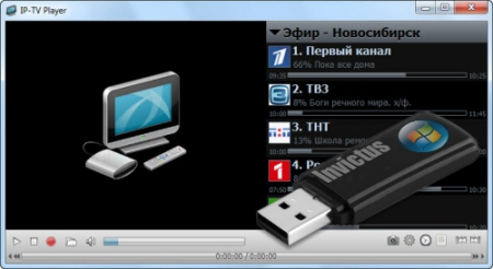 IP-TV Player 0.28.1.8826 DC 15.09.2012 Portable by Invictus