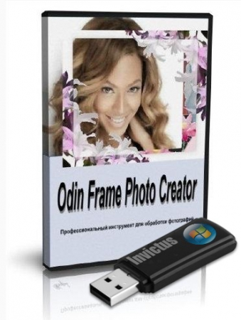 Odin Frame Photo Creator 8.7.2 Portable by Invictus