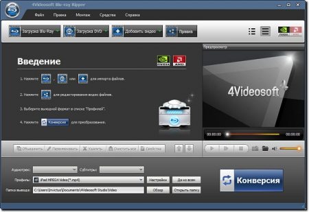 4Videosoft Blu-ray Ripper 5.0.30.14098 Ru Portable by Invictus