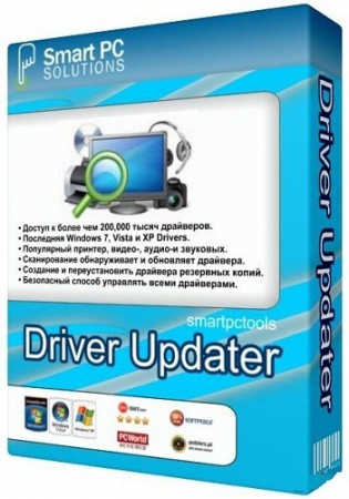Smart Driver Updater 3.3.0.0 DC 06.06.2013 Rus Portable by Invictus