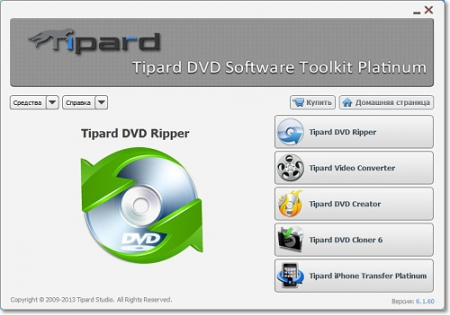 Tipard DVD Software Toolkit Platinum 6.5.8.14221 Rus Portable by Invictus
