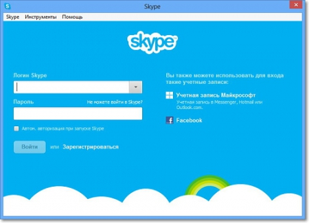 Skype 6.5.73.158 Final Rus Portable by Invictus