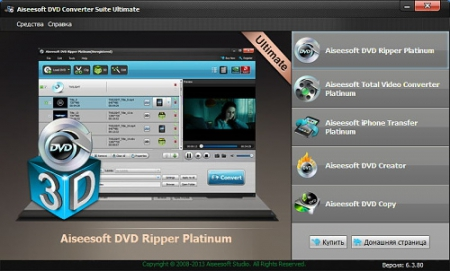 Aiseesoft DVD Converter Suite Ultimate 7.2.12.14221 Rus Portable by Invictus