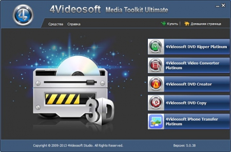4Videosoft Media Toolkit Ultimate 5.0.38.14221 Rus Portable by Invictus