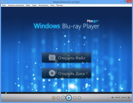 Macgo Windows Blu-ray Player 2.10.11.1764 Rus Portable by Invictus