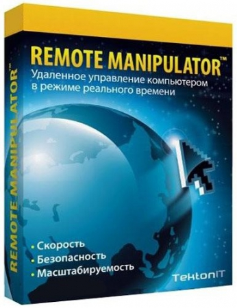 Remote Manipulator System (RMS) 6.1.0.3 Rus