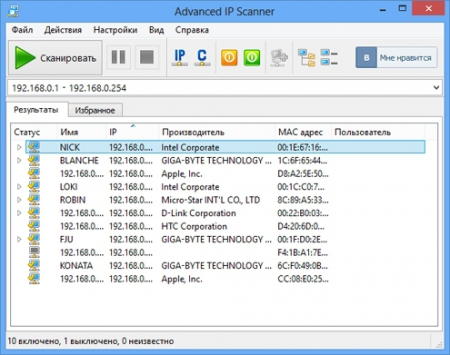 Advanced IP Scanner 2.4.2601 Rus + Portable (2-in-1)