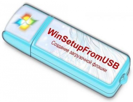 WinSetupFromUSB 1.6 Final (x86/x64) Portable