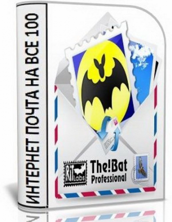 The Bat! Professional Edition 7.1.6 Final RePack/Portable by D!akov
