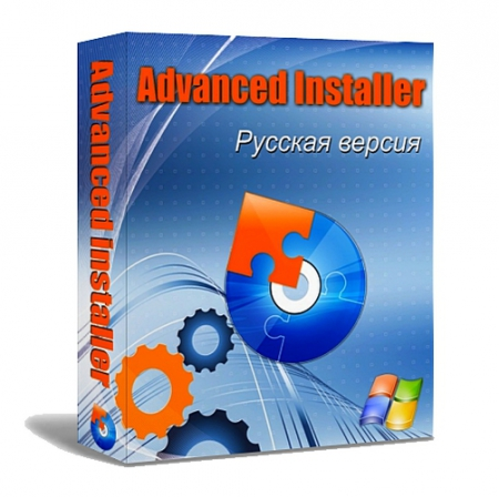 Advanced Installer 12.7.2 Build 68656 RePack/Portable by D!akov
