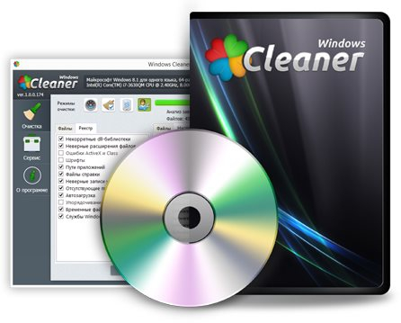 Windows Cleaner 1.8.0.1 + Portable
