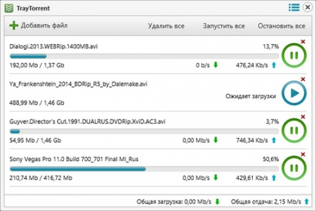 TrayTorrent 3.0.1.0 Portable (Multi/Rus)