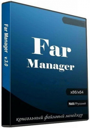 Far Manager 3.0.4653 (x86/x64) + Portable