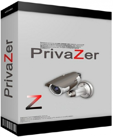 PrivaZer 3.0.1 + Portable