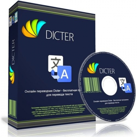 Dicter 3.75.0.6 + Portable