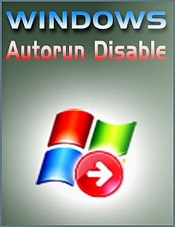 Windows Autorun Disable 3.0 Portable