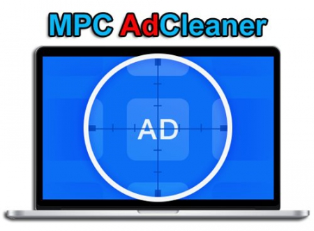MPC AdCleaner 2.0.13084.0729 + Portable