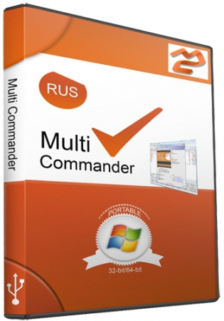 Multi Commander 6.4.1 Build 2225 Final (x86/x64) + Portable