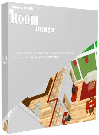 Room Arranger 9.0.0.565