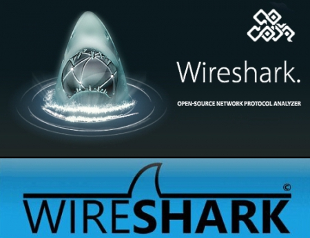 WireShark 2.2.0 RC2 (x86/x64)