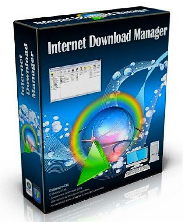 Internet Download Manager 6.26 Build 5 Final