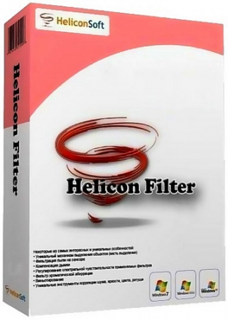 HeliconSoft Helicon Filter 5.6.3.3 Multi/Rus Portable