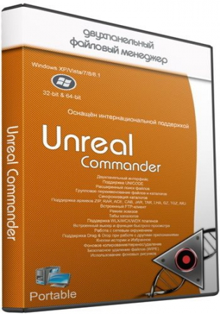Unreal Commander 3.57 Build 1205 (x86/x64) + Portable