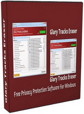 Glary Tracks Eraser 5.0.1.86 + Portable