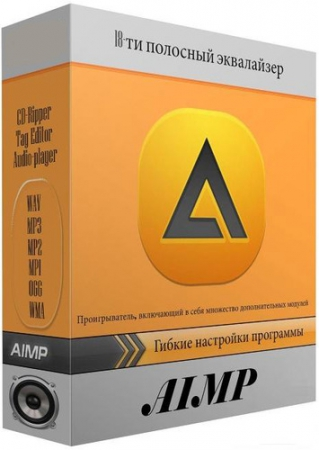 AIMP 4.13 Build 1890 Final RePack/Portable by D!akov
