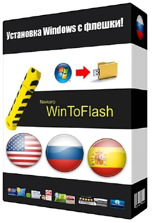 WinToFlash Professional 1.10.0000 Final + Portable