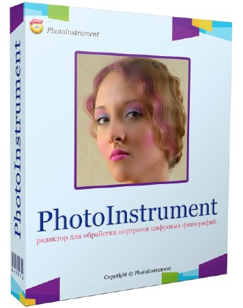 PhotoInstrument 7.6 Build 928