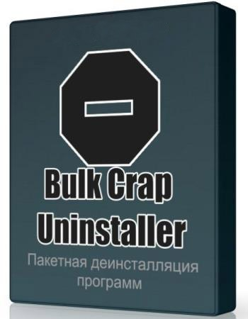 Bulk Crap Uninstaller 3.15.0 + Portable