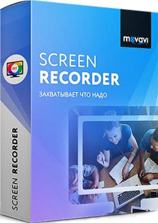 Movavi Screen Recorder 9.0.0 Ml/Rus