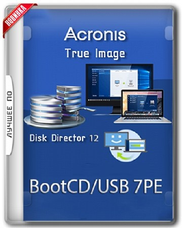 Acronis BootCD 7PE by naifle 22.10.2017