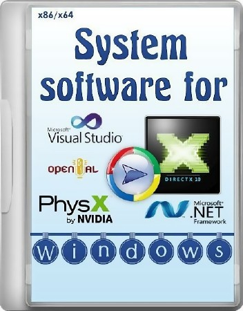 System software for Windows 3.1.5