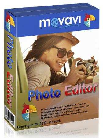 Movavi Photo Editor 4.4.0 RePack/Portable by TryRooM