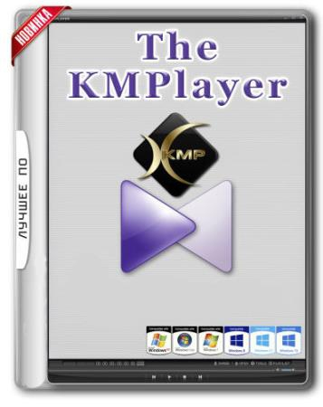 The KMPlayer 4.2.2.8 Final RePack/Portable by Diakov