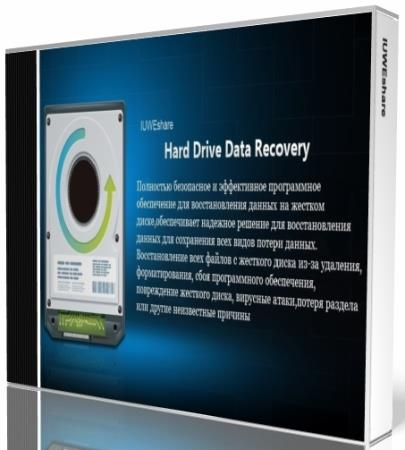 IUWEshare Hard Drive Data Recovery Pro 1.9.9.9 (ML/RUS/2018) Portable