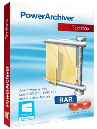 PowerArchiver 2018 Standard 18.00.46 (x64)