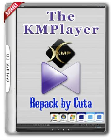 The KMPlayer 4.2.2.10 repack by Cuta (build 1)